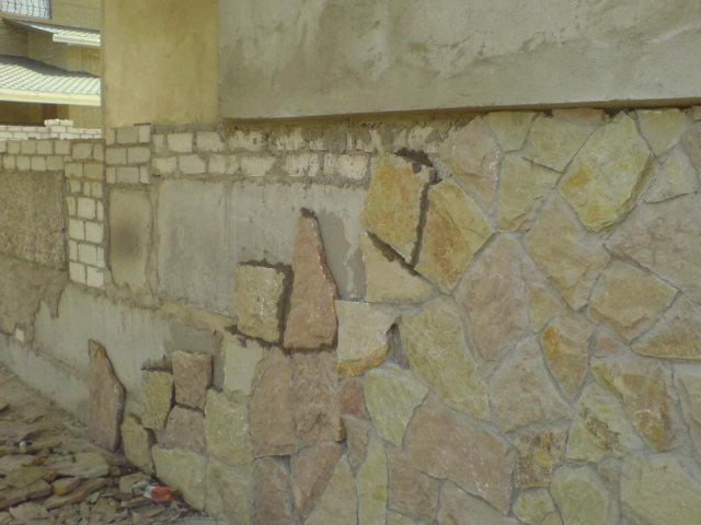 Фото: Облицовка фундамента дома