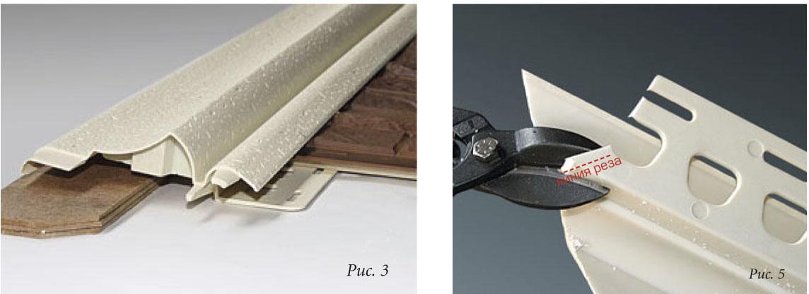 Фото: Срез производится для более плотного прилегания