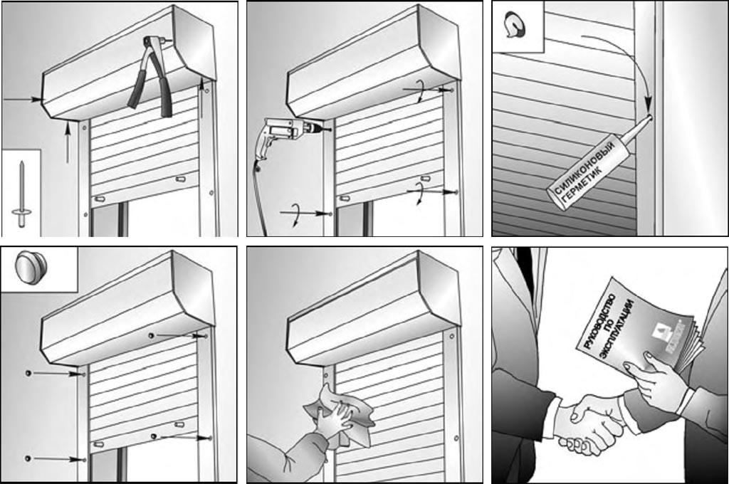 Фото: Закрытие конструкции и обработка заглушек