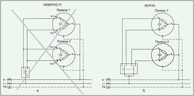 Фото: Схема подключения приводов роллетных систем