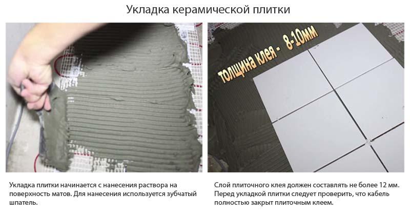 Фото: При монтаже облицовки следует следить за количеством плиточного клея