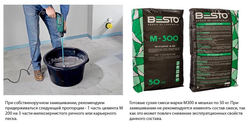 Фото: При необходимости можно купить смесь цемента и песка в мешках