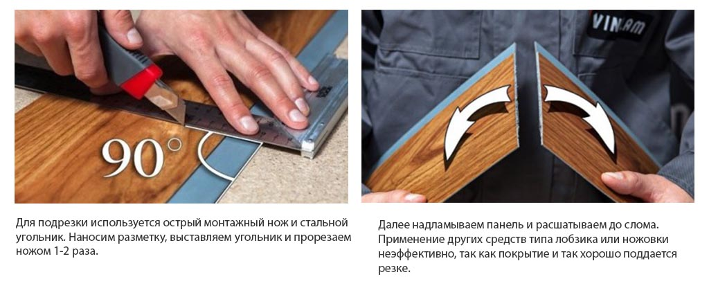 Фото: Для резки лучше применить острый строительный нож