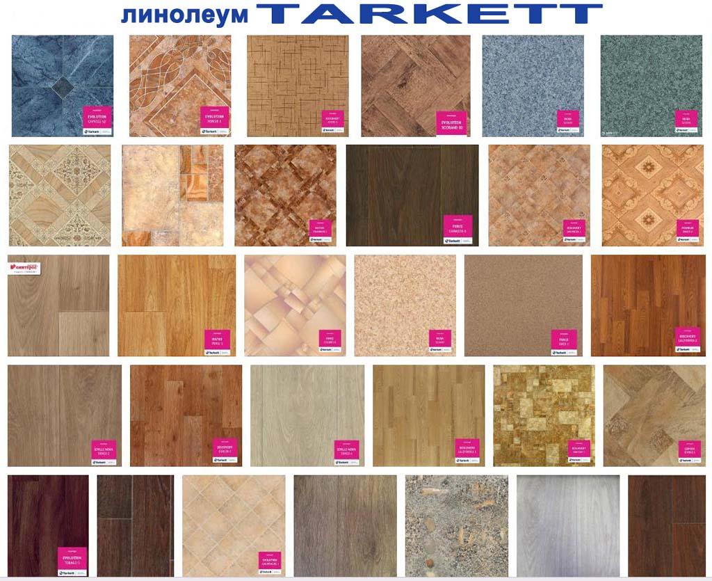 Фото: Tarkett производит хорошую облицовку для пола