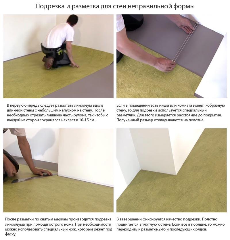 Фото: Процесс подрезки и настила около стен неправильной формы
