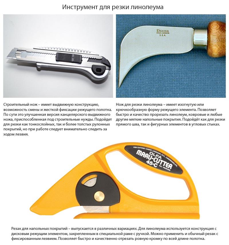 Фото: Строительный нож подходит для резки различных типов материалов
