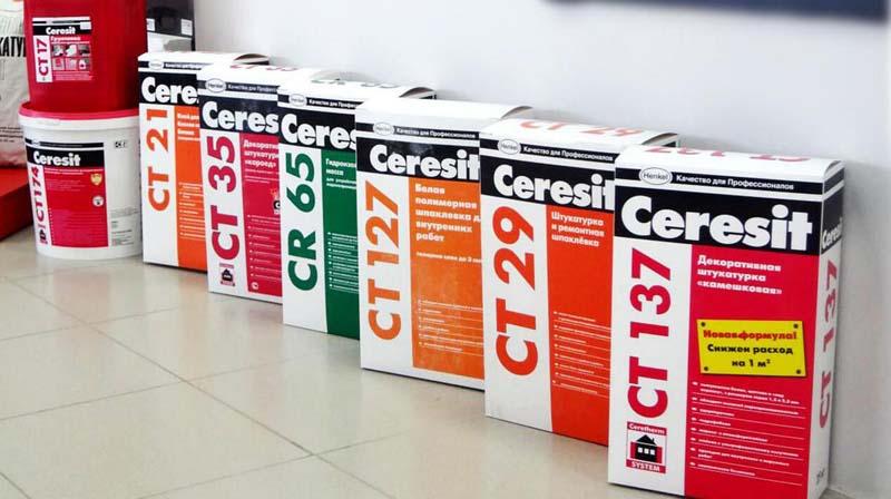 Фото: Фирма Ceresit выпускает качественную и проверенную продукцию