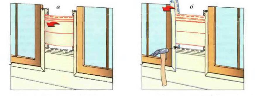 Фото: Монтаж материала между соседними оконными проемами