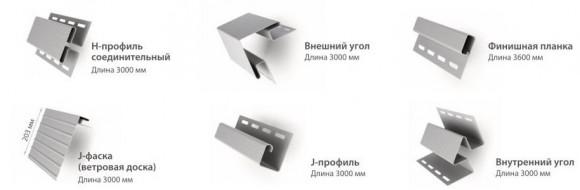 Фото: Доборные элементы для металлосайдинга