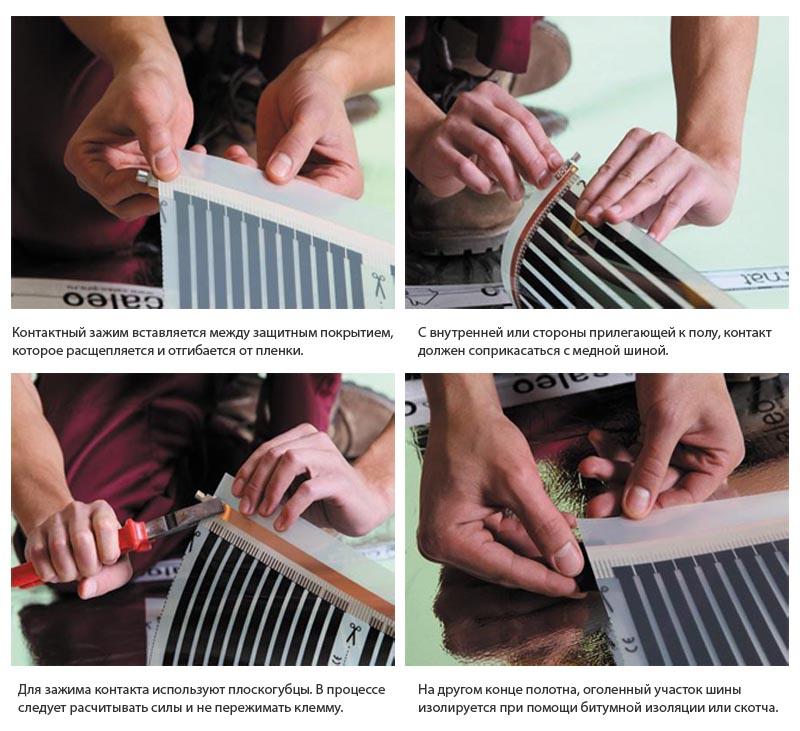 Фото: Этапы подсоединения и фиксация контактной клеммы
