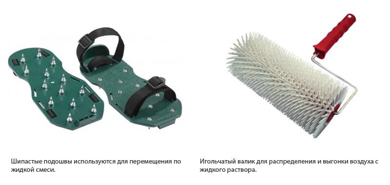 Фото: Игольчатые подошвы применяются для ходьбы по раствору