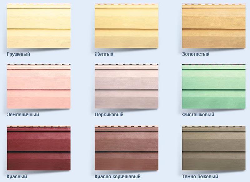 Фото: Спектр оттенков виниловых панелей для обшивки домов